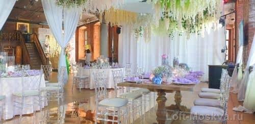 где отпраздновать свадьбу в Москве