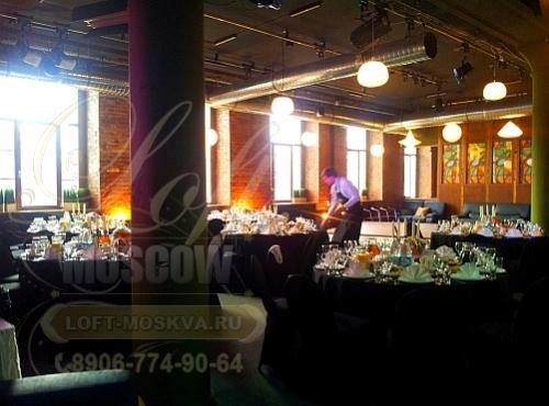 Стильная площадка под свадьбу в Москве
