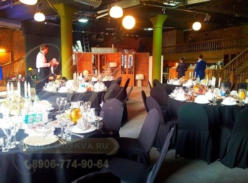 Площфдки для свадебных торжеств в центре, Москва