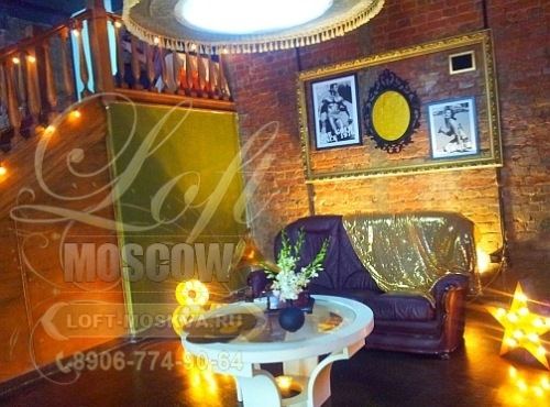 Эксклюзивные места для проведения свадеб в Москве