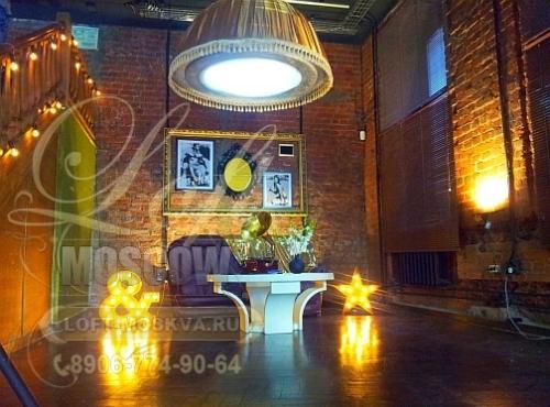Самые эксклюзивные места под свадьбы в Москве