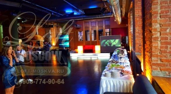 Лучший зал для свадебного банкета в Москве