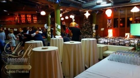 арендовать большой зал на свадьбу в Москве