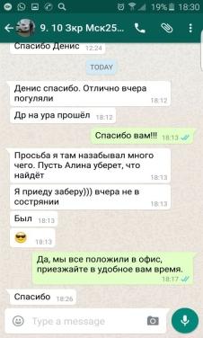 отзыв о проведении дня рождения в лофте Москва