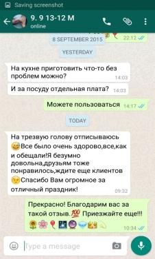 хорошие отзывы о праздновании дня рождения в лофте Москва