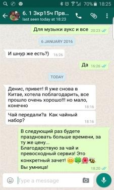снять лофт Москва почасово хороший отзыв