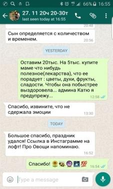 где отпраздновать день рождения ребенку в Москве отзыв