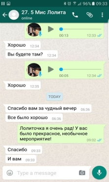 Отзывы лофт Москва аренда