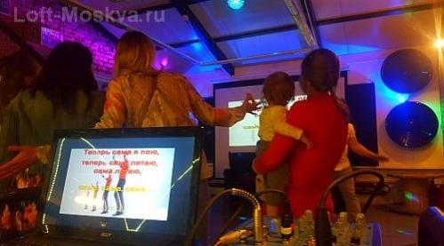 Лофт Москва снять под день рождения