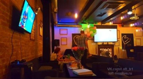 Снять лофт под день рождения в Москве