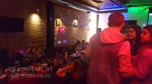 аренда лофта день рождения в Москве