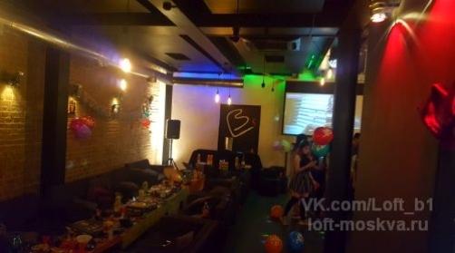 недорогие кафе бары в Москве, центр, м. Белорусская