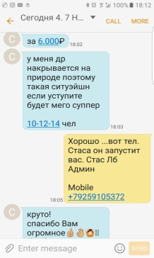 где дешевле отметить ДР Москва