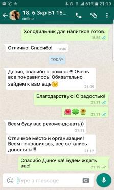 куда можно прийти со своим алкоголем в Москве - лофт