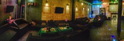 кафе где можно принести свой алкоголь в Москве