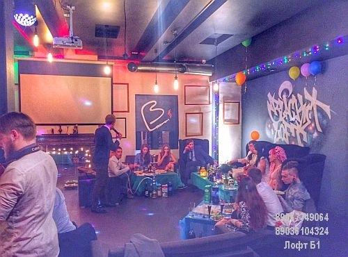 аренда кафе лофт Москва под день рождения