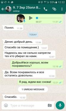 Совет, где отметить ДР в Москве