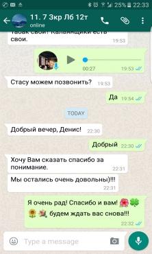 Рекомендация, где отметить свадебную вечеринку в Москве