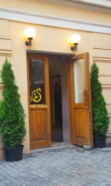 лофт Лебедь - кафе в центре Москвы