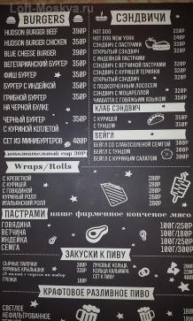 где поесть недорого Москва