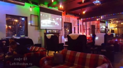 круглосуточные кафе в центре Москвы