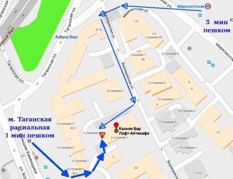 Антикафе на карте Москвы