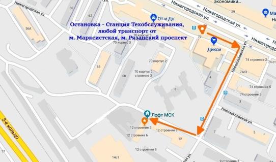 Кальянные на карте Москвы