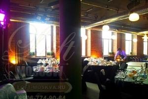 залы для свадебных мероприятий в москве