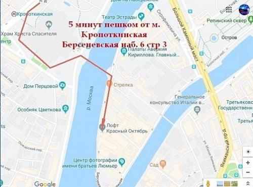 кальянные с красивым видом в Москве