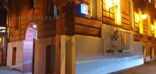 лофт на Берсеневской набережной 6 корпус 3