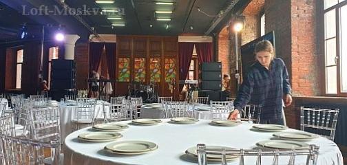 Снять лофт для свадьбы в Москве