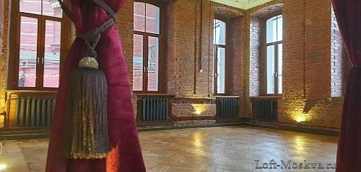 аренда лофта для проведения банкета Москва