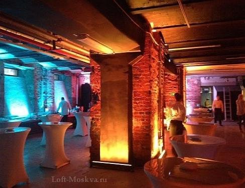 аренда помещения для проведения фуршета в Москве