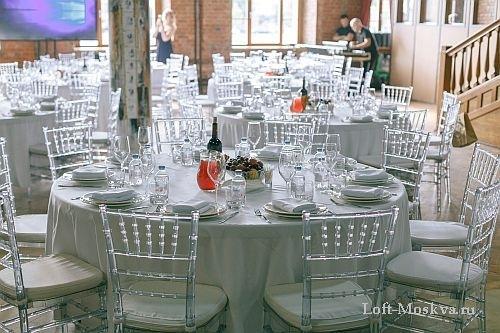 зал для проведения свадьбы Красный Октябрь
