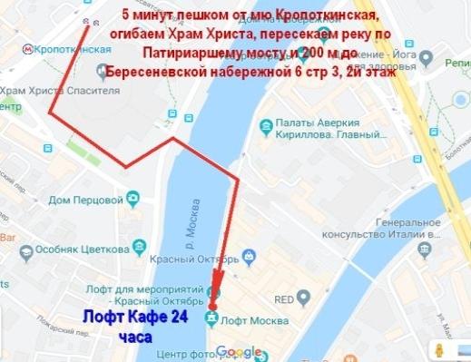 где находится лофт кафе 24 часа в Москве