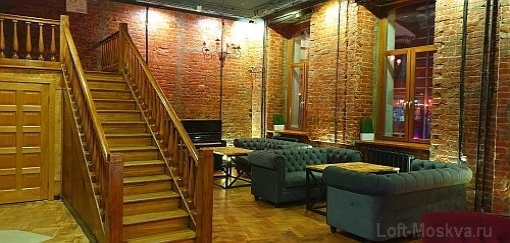лофт кафе с диванами в центре - Москва