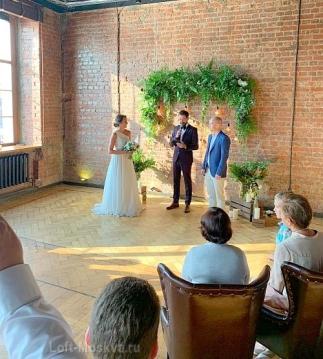 лофт свадьба Москва