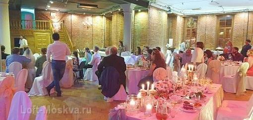 отпраздновать свадьбу в лофте Москва