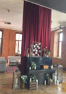 оригинальный зал для свадьбы в Москве