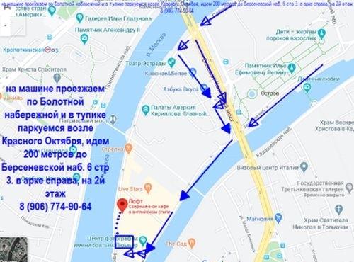 где находится банкетный зал в Москве