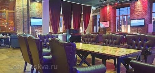 Лофт Москва аренда