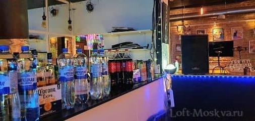 снять каые с баром для вечеринки